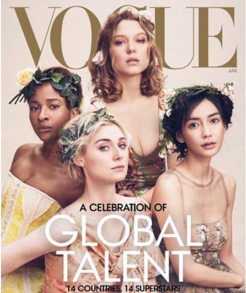 美国版Vogue封面