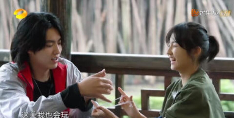 吴亦凡和张子枫互动截图