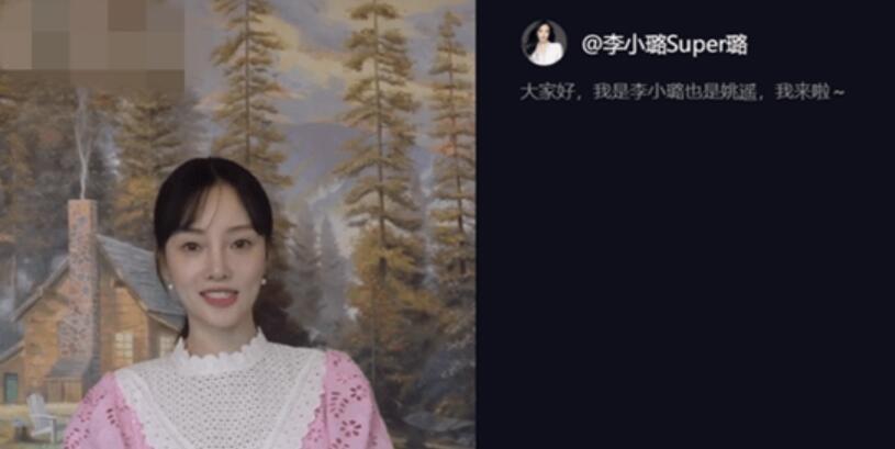 李小璐为新剧宣传