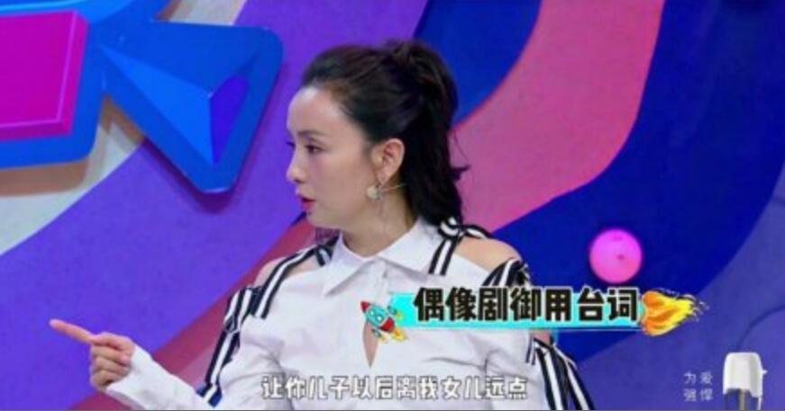 陶虹上节目爆料