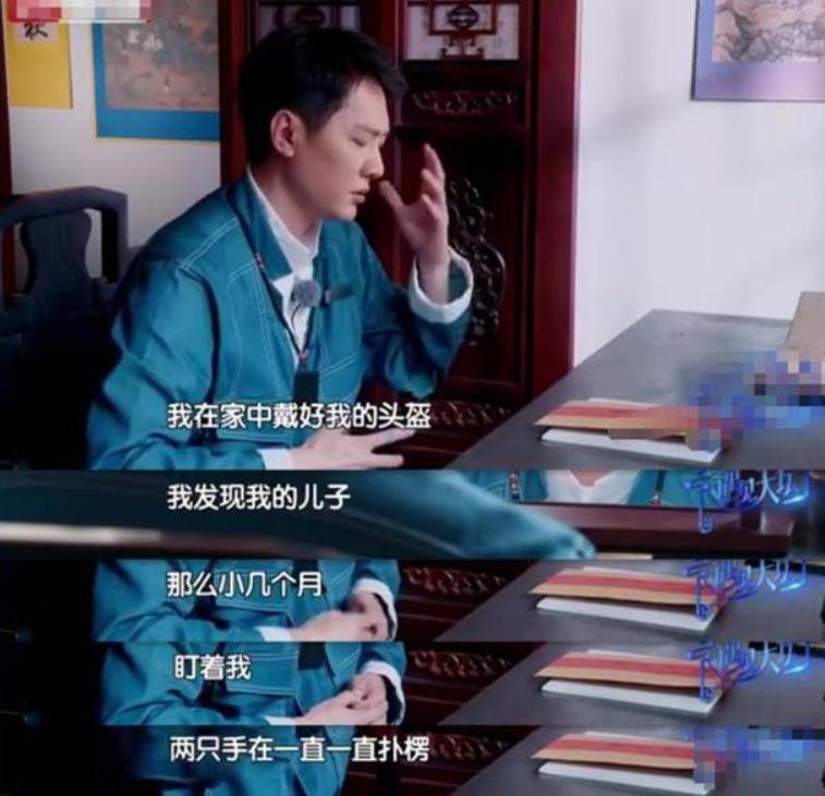 冯绍峰首谈儿子 不愿意让孩子做危险的事情