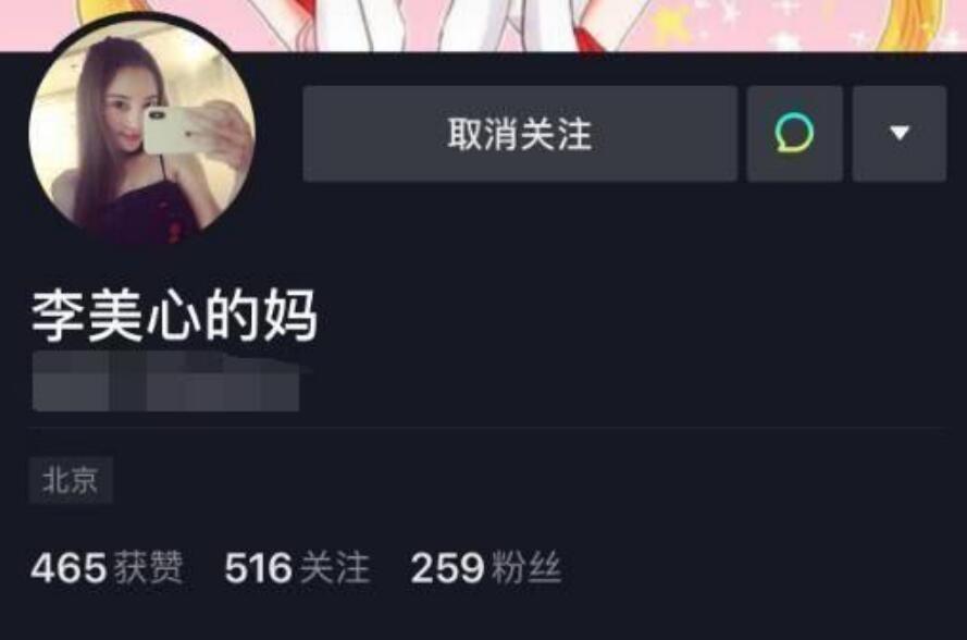 李小璐小号照片