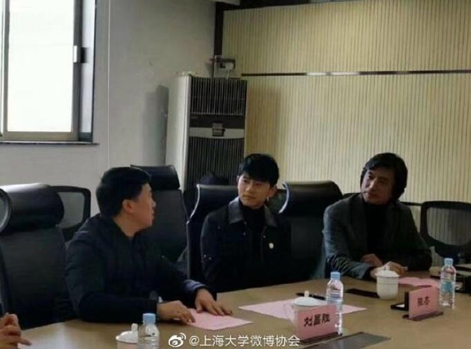 张杰入职上海大学
