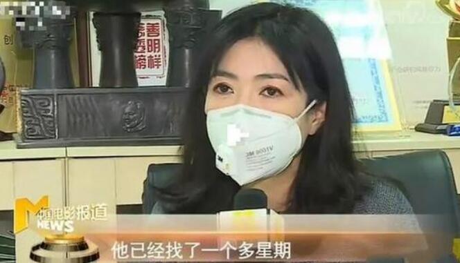 陈伟霆被曝出国找寻物资