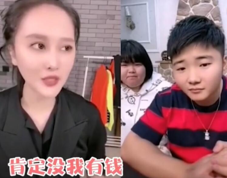 赵本山女儿结婚不要彩礼 反问两口子过日子为什么要钱