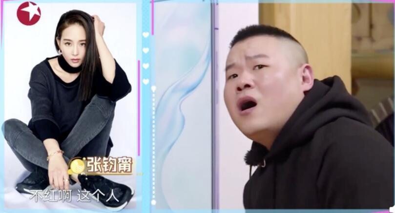 张钧甯回应岳云鹏 自侃努力让自己红了一下