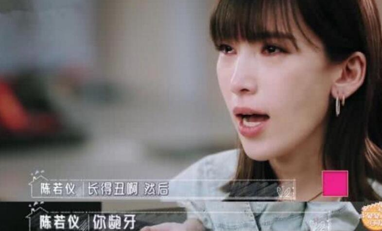 林志颖老婆谈网络暴力 表示最难熬的时间已经过去了