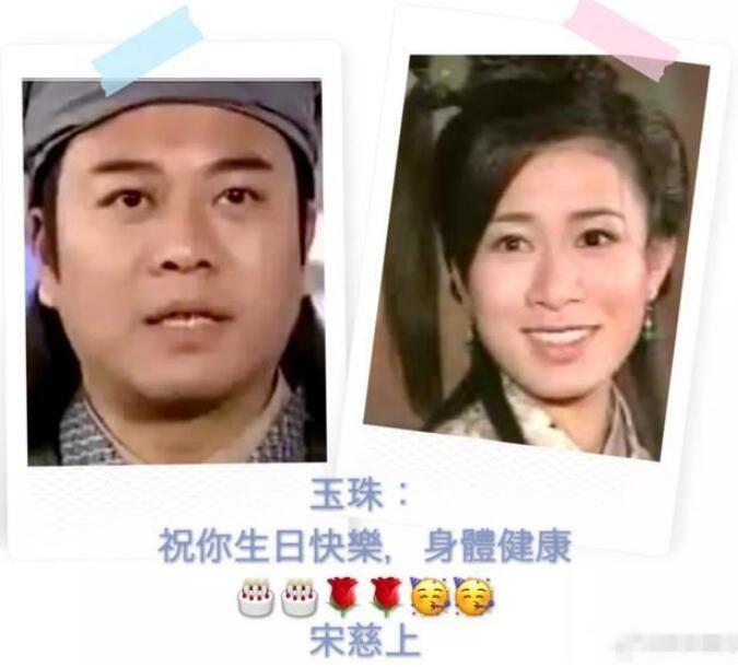 欧阳震华为佘诗曼庆生