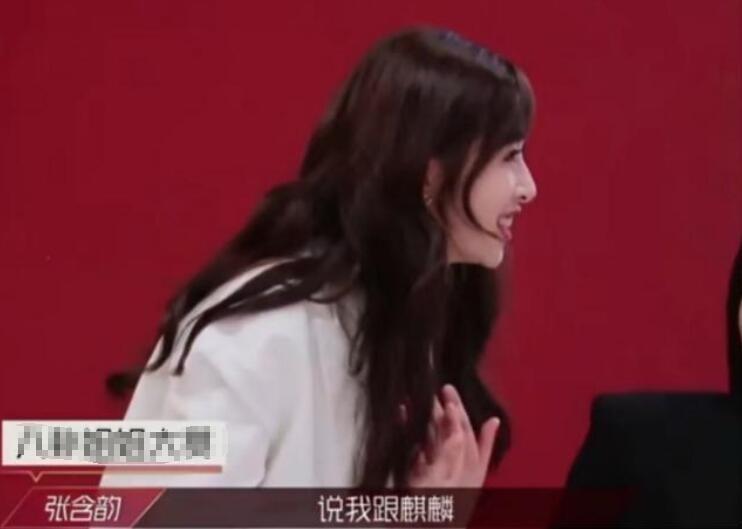 张含韵否认与郭麒麟恋情
