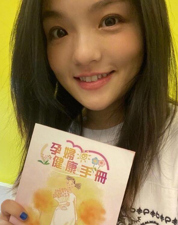 徐佳莹宣布怀孕喜讯