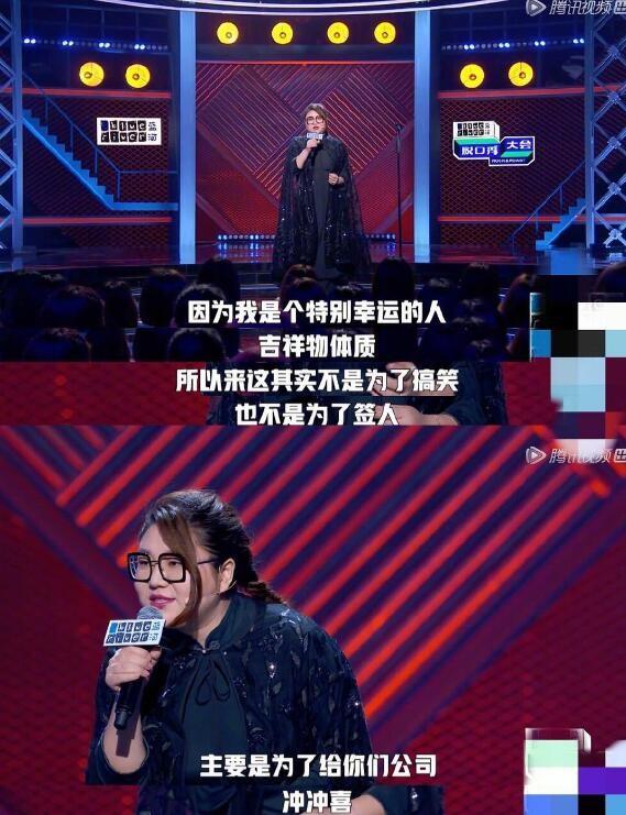 杨天真舞台劈叉