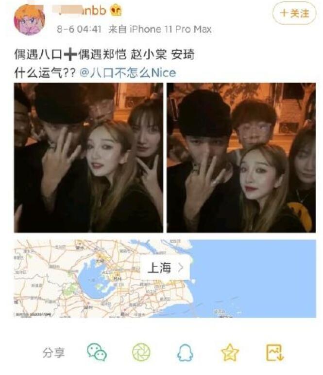 郑恺被曝夜店嗨玩