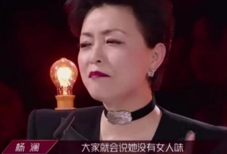 杨澜致命拷问黄晓明