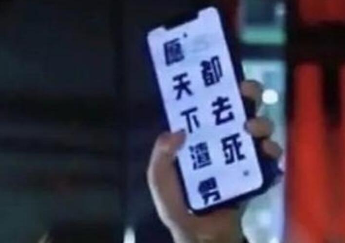 宋妍霏助理手机壁纸
