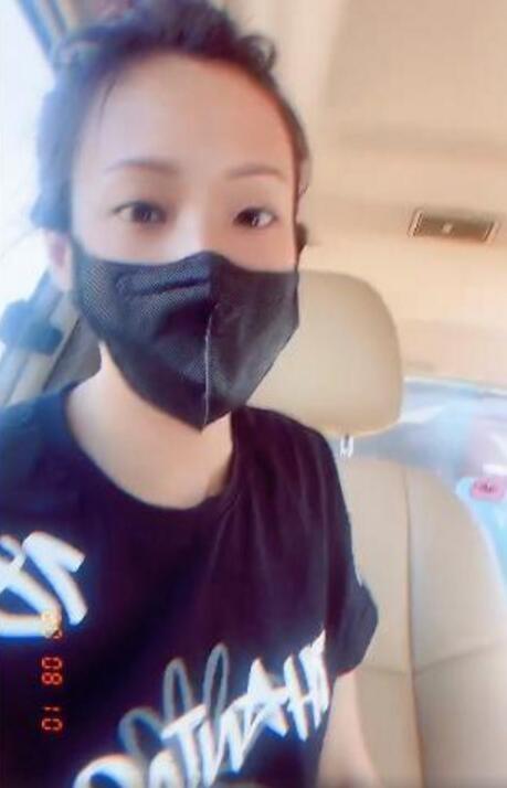 袁咏琳遭遇车祸