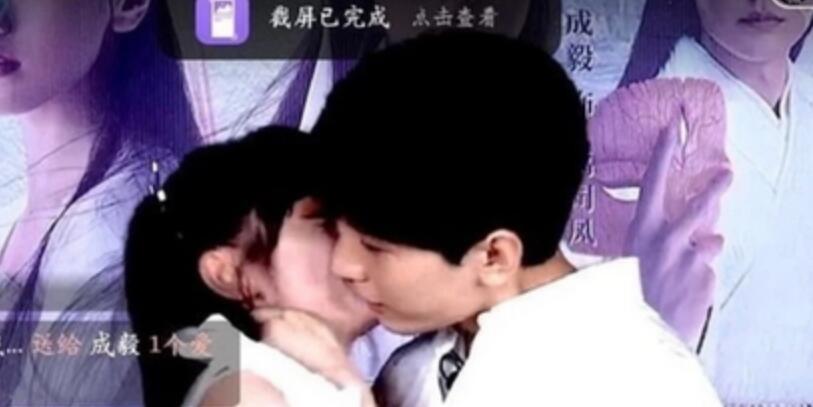 袁冰妍回应直播献吻