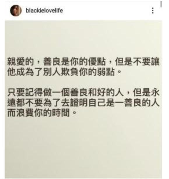 陈建州维护范玮琪