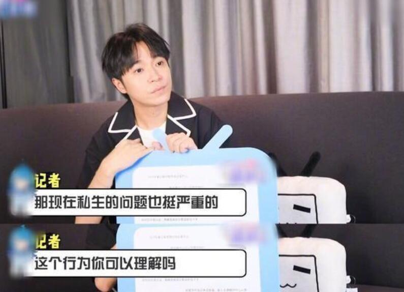 吴青峰谈私生问题