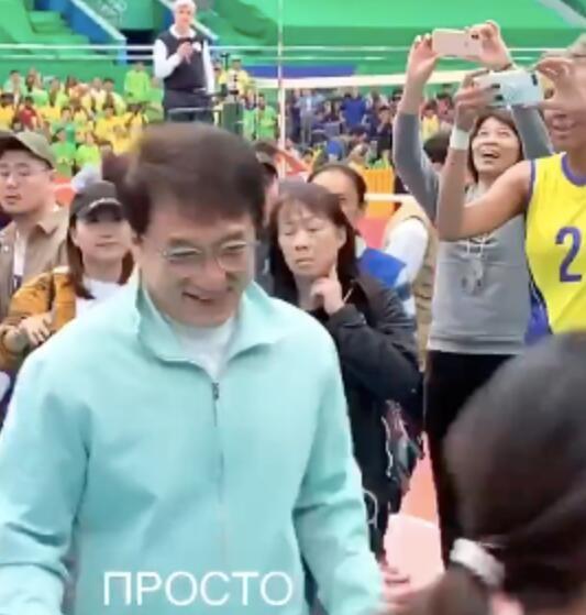 成龙探班中国女排 主动和女排队员打招呼亲切十足