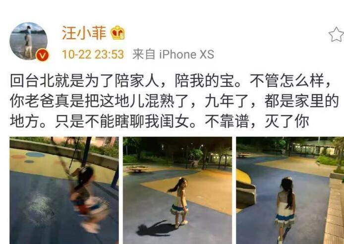 汪小菲女儿被男孩追 舍不得女儿的小心思瞬间暴露