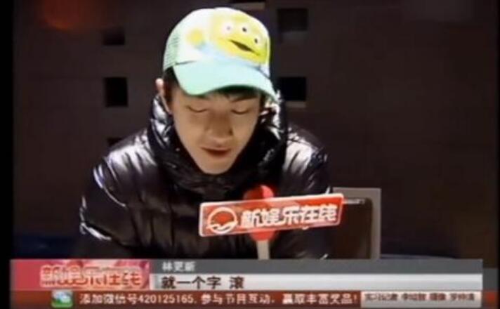 林更新曾劝刘诗诗