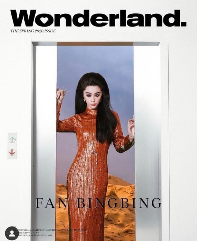 范冰冰登时尚杂志