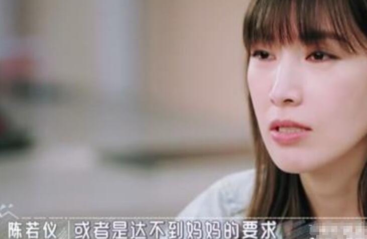 陈若仪谈婚姻落泪 在婆婆的打击下极度自卑和害怕