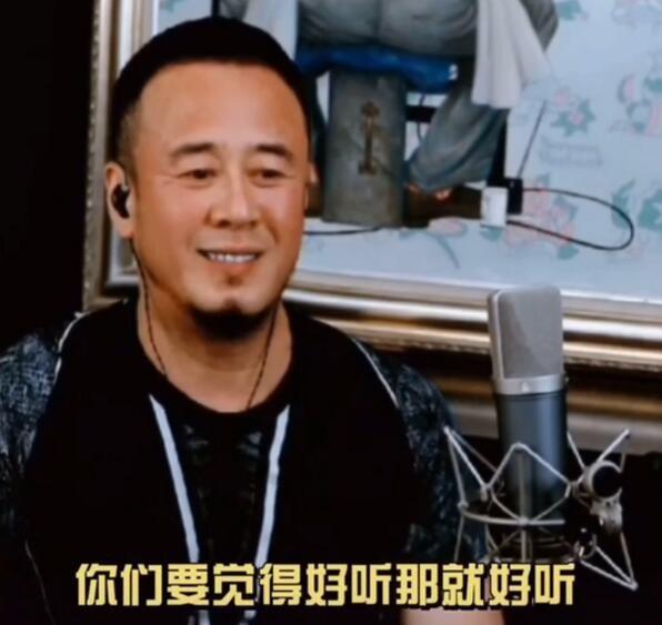 杨坤评价周杰伦新歌