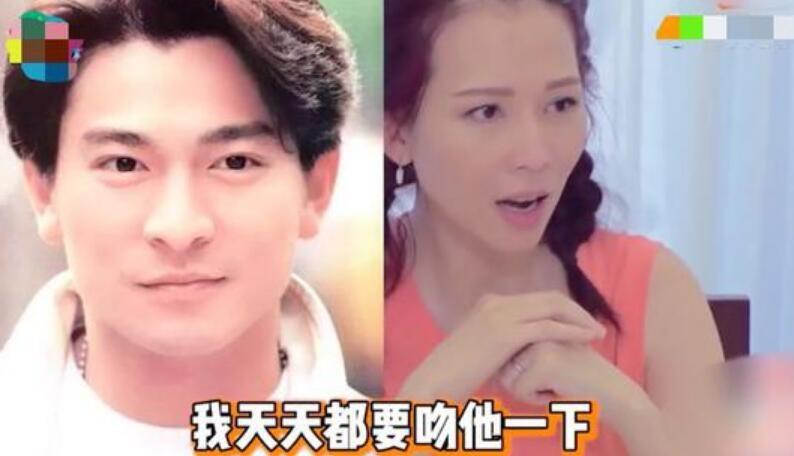 蔡少芬自曝曾追星刘德华