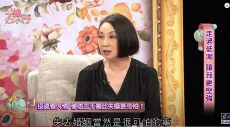 李宗盛前妻曝离婚后状况