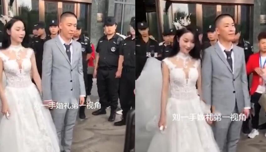 刘一手婚礼照片
