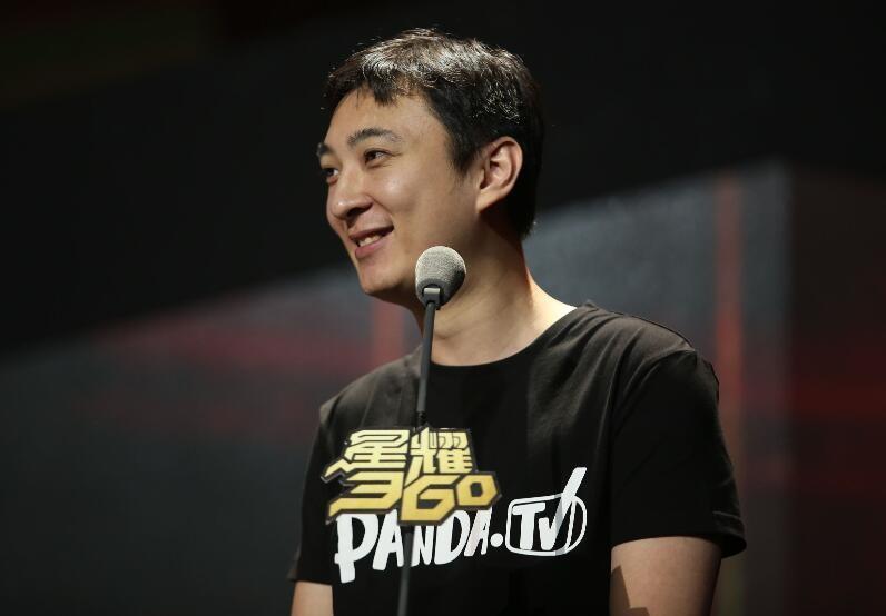 王思聪照片