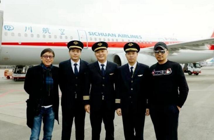 《中国机长》电影定档