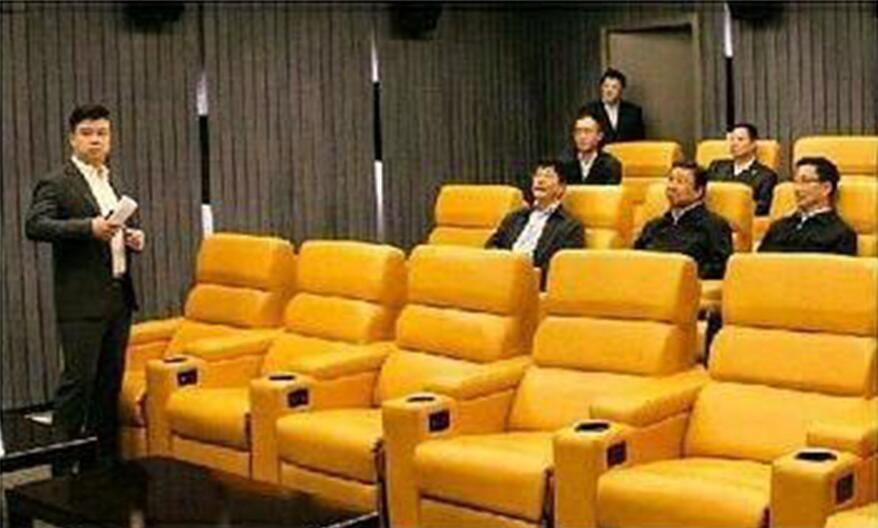 国家领导观看《三体》照片