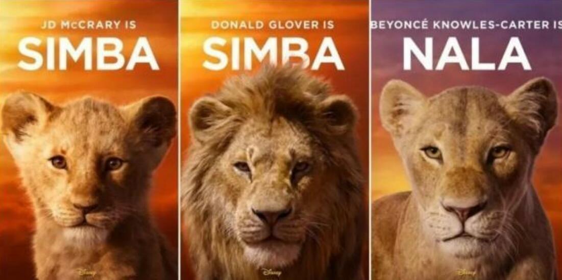 《狮子王》海报