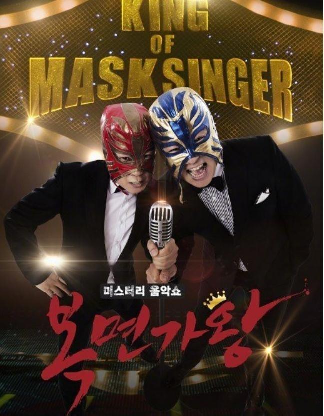 MBC起诉蒙面歌王