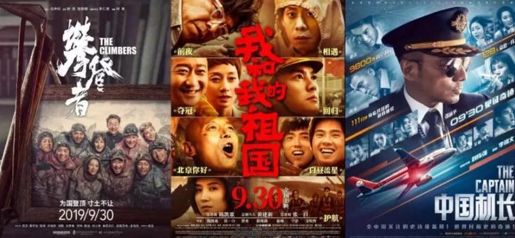 国庆三部电影破6亿