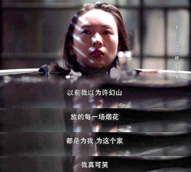 顾佳在浴缸里痛哭